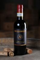 2016 Vino Nobile di Montepulciano DOCG - 37,5cl