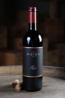 2017 Das Kreuz - Rotwein-Cuvée