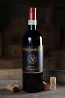 2016 Vino Nobile di Montepulciano DOCG